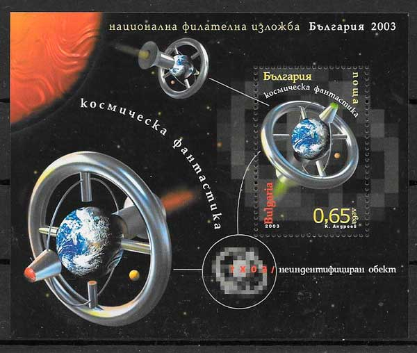 colección sellos espacio Bulgaria 2003