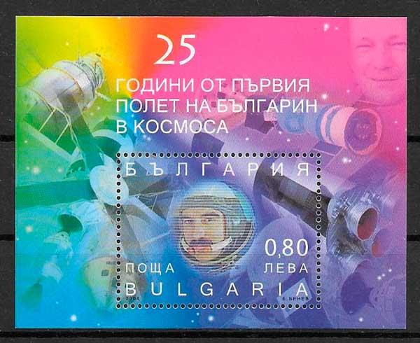 filatelia espacio Bulgaria 2004
