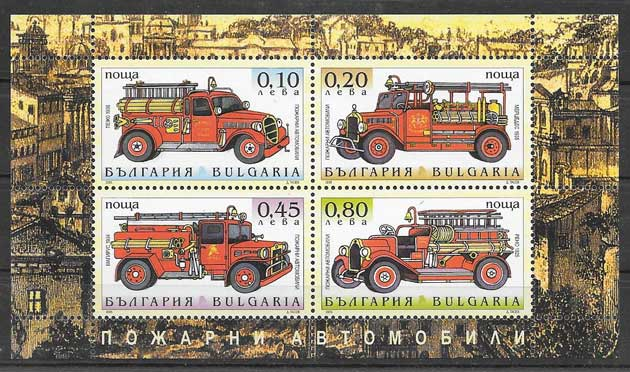 sellos transporte Bulgaria 2005