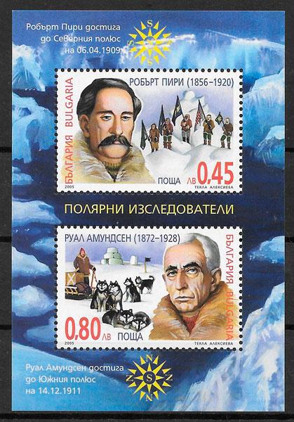 sellos personalidades Bulgaria 2005