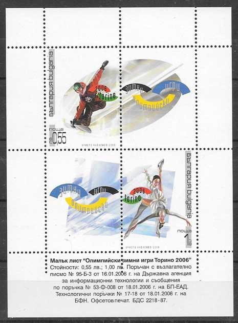 colección sellos deporte Bulgaria 2006