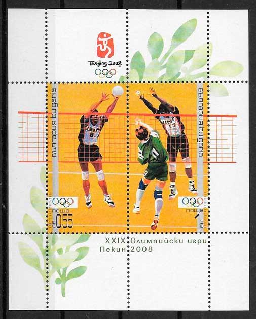 sellos deporte Bulgaria 2008