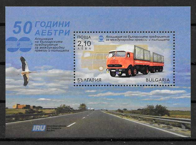 filatelia colección transporte Bulgaria 2012