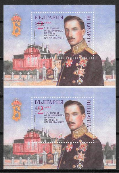 sellos personalidad Bulgaria 2018
