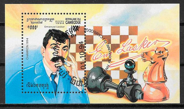 filatelia colección deporte Camboya 1994