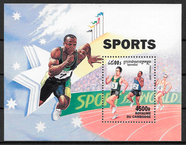 filatelia deporte Camboya 2000