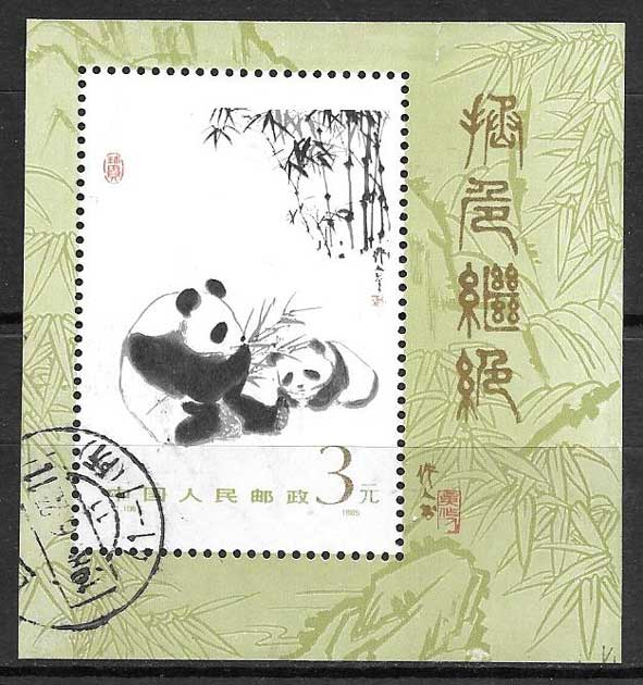 sellos arte China 1985
