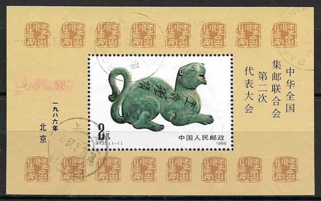 sellos arte China 1986