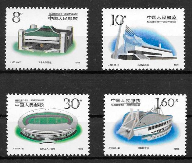 sellos deporte China 1989