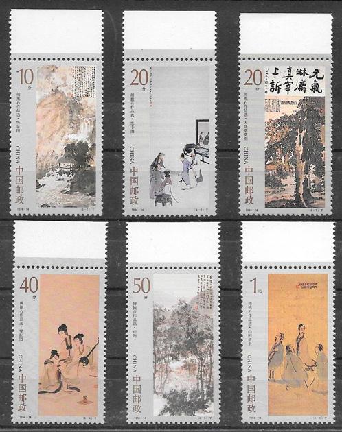 filatelia arte China 1994