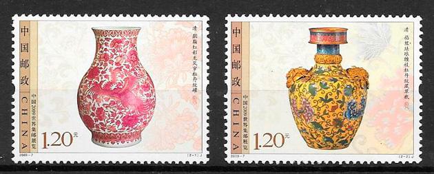 filatelia arte China 2009