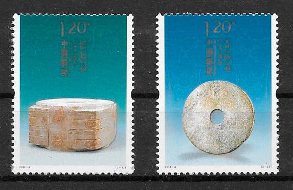 filatelia colección arte china 2011