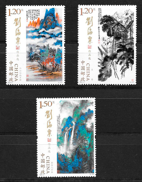 sellos arte China 2016