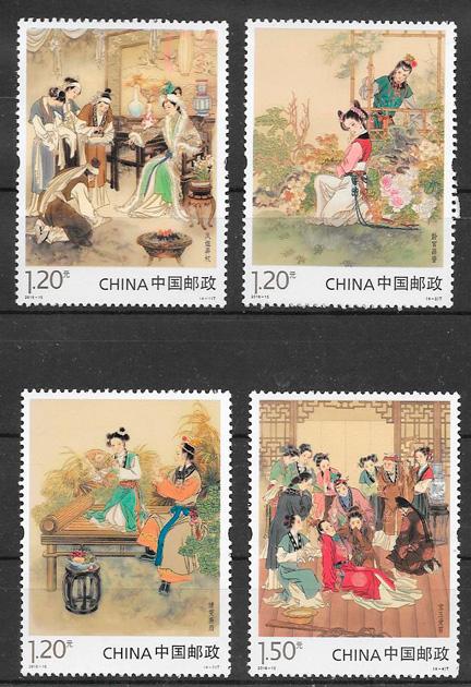 filatelia arte China 2016