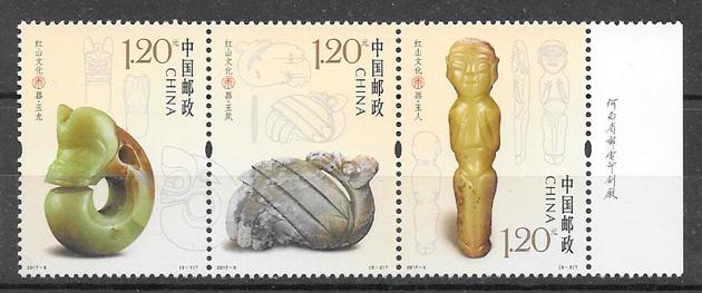 colección sellos arte China 2017