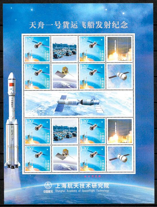 filatelia colección espacio China 2019