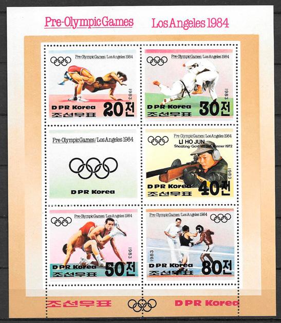 colección sellos deporte Corea del Norte 1983