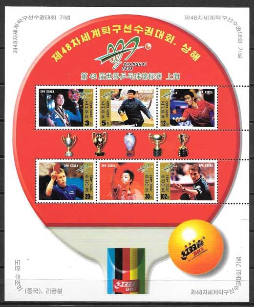 Filatelia deporte Corea 2005