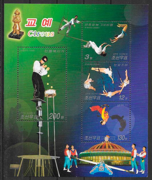 sellos arte Corea del Norte 2006