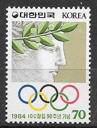 sellos deporte Corea del Sur 1984