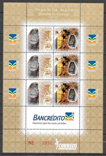 Costa-Rica-2007-08-arte