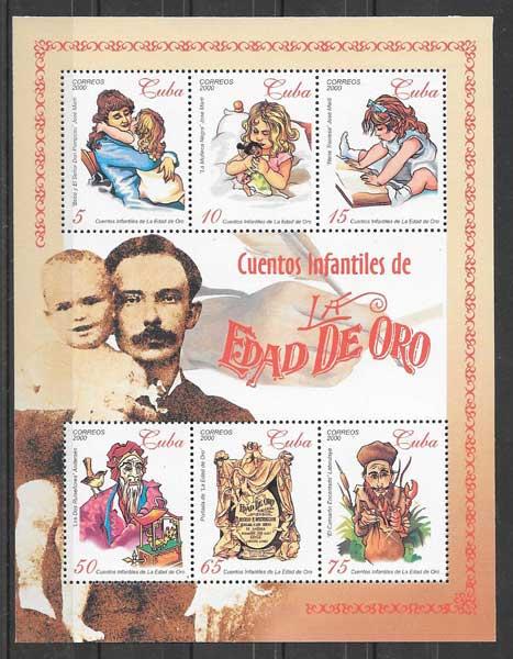 sellos cuentos y leyendas Cuba-2000-08