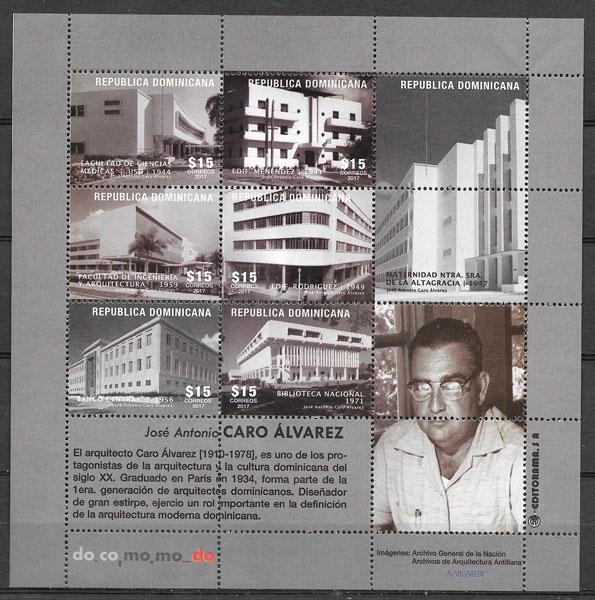 sellos arquitectura Dominicana 2017