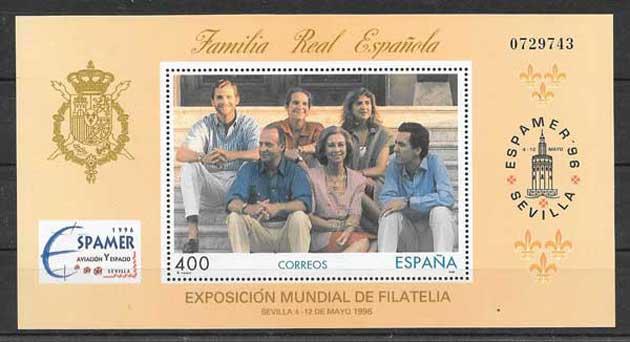sellos personalidad Espana 1996