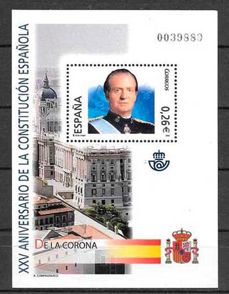 sellos personalidad Espana 2003