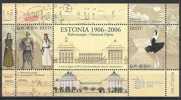 sellos arte Croacia 2006