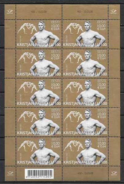 Sellos Estonia-2008-01