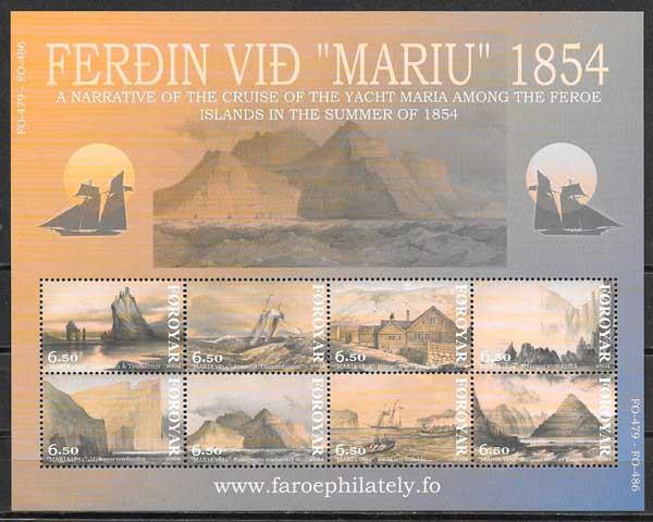 filatelia colección transporte Feroe 2004