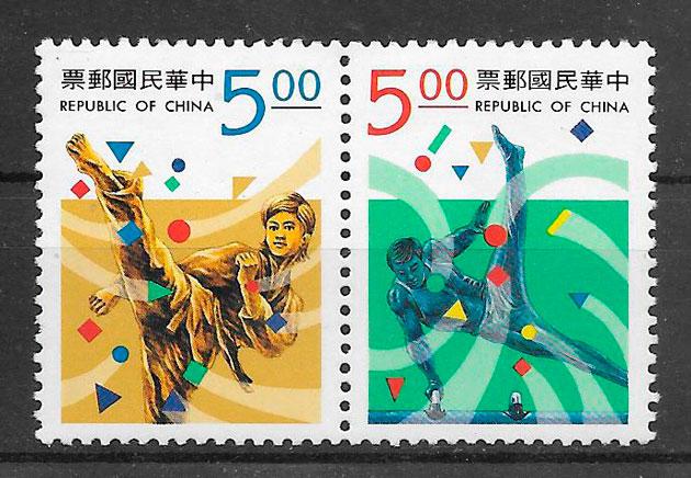 colección sellos deporte Formosa 1993
