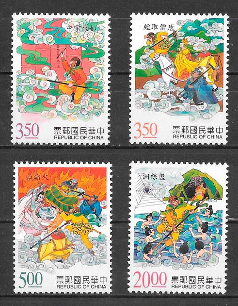 colección sellos cuentos Formosa 1997