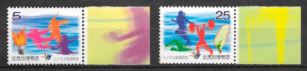 colección sellos deporte Formosa 2001