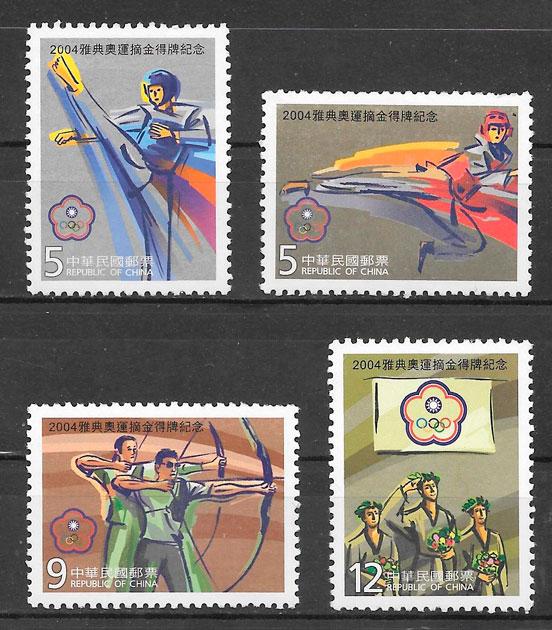 filatelia colección deporte Formosa 2004