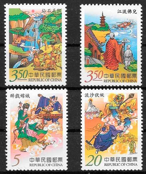 sellos filatelia cuentos formosa 2005