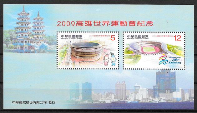filatelia colección deporte Formosa 2009