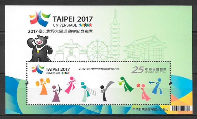 colección sellos deporte Formosa 2017