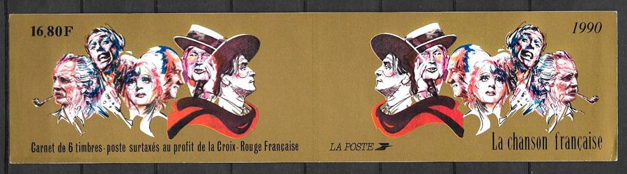 Sellos arte Francia arte 1990