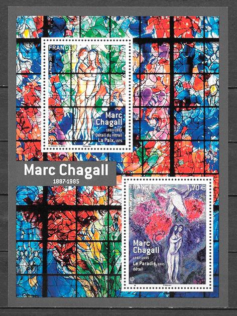 colección sellos arte Francia 2017