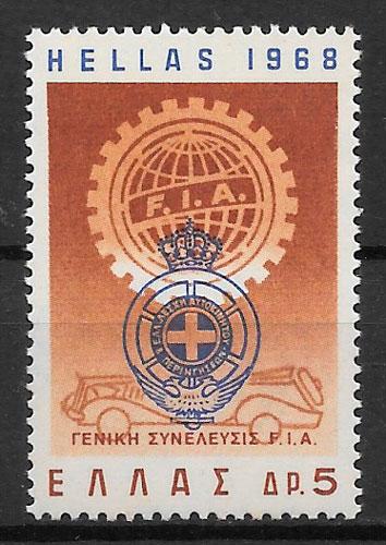 filatelia transporte Grecia 1968