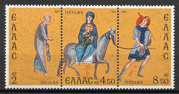 sellos navidad Grecia 1974