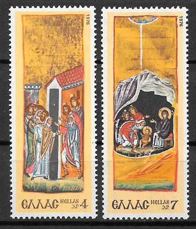 sellos navidad Grecia 1975