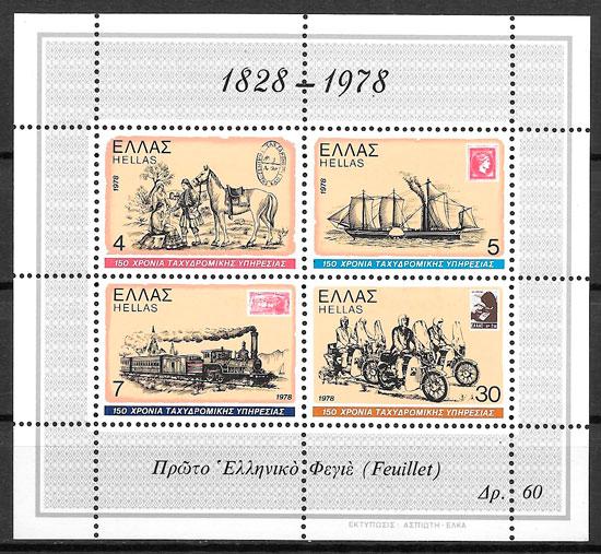 sellos transporte Grecia 1978