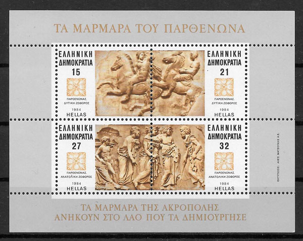 filatelia arte Grecia 1984
