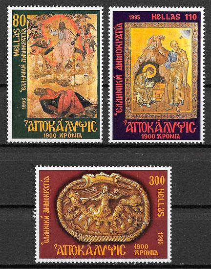 filatelia arte Grecia 1995