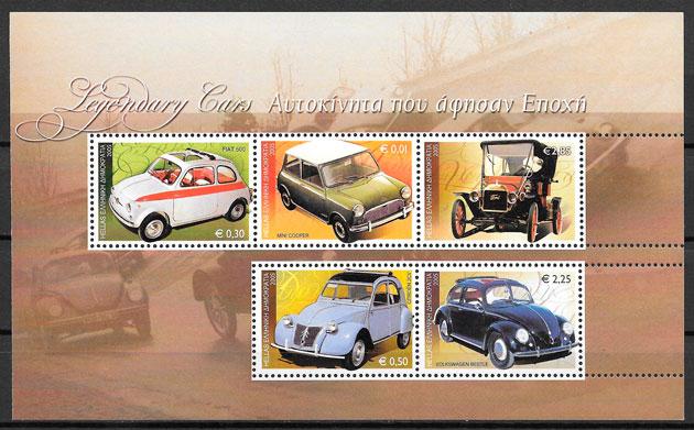 filatelia colección transporte Grecia 2005