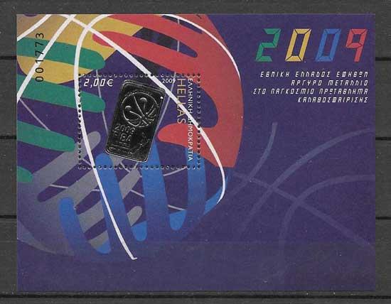 Sellos Filatelia Grecia-2009-02