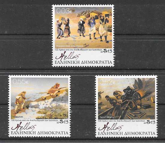 Colección sellos Pinturas de Kena Mesares
